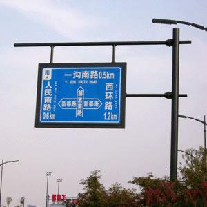 路标、路牌2